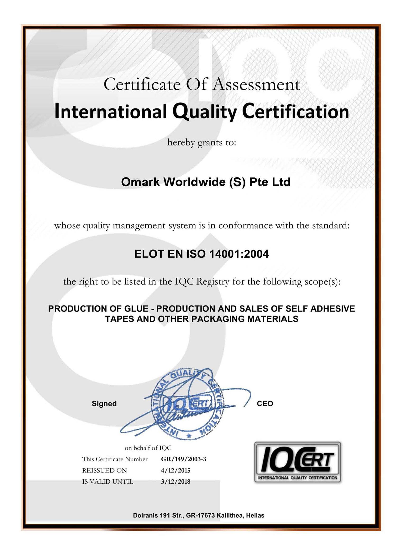 ISO14001i